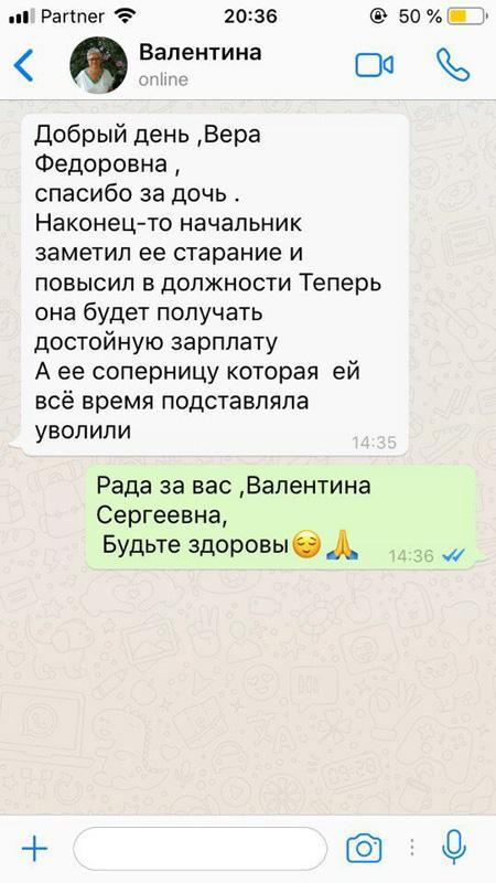 Гадалки Симферополя