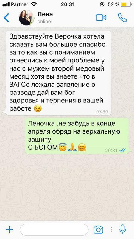 Гадалки в Крыму